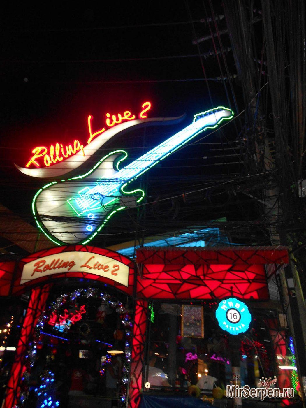 Тайские развлечения: Рок-бары